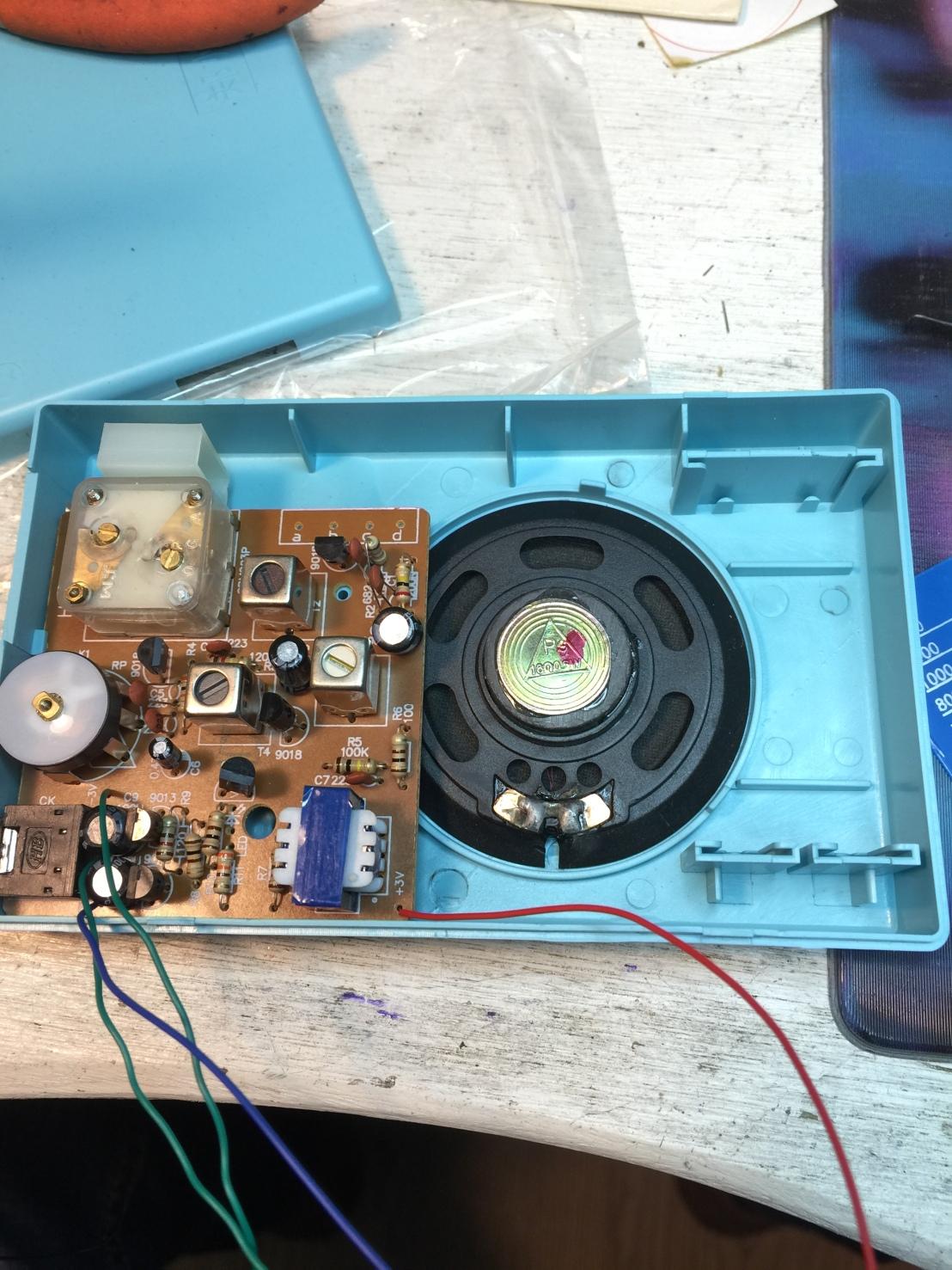 Am Radio kit fromChina